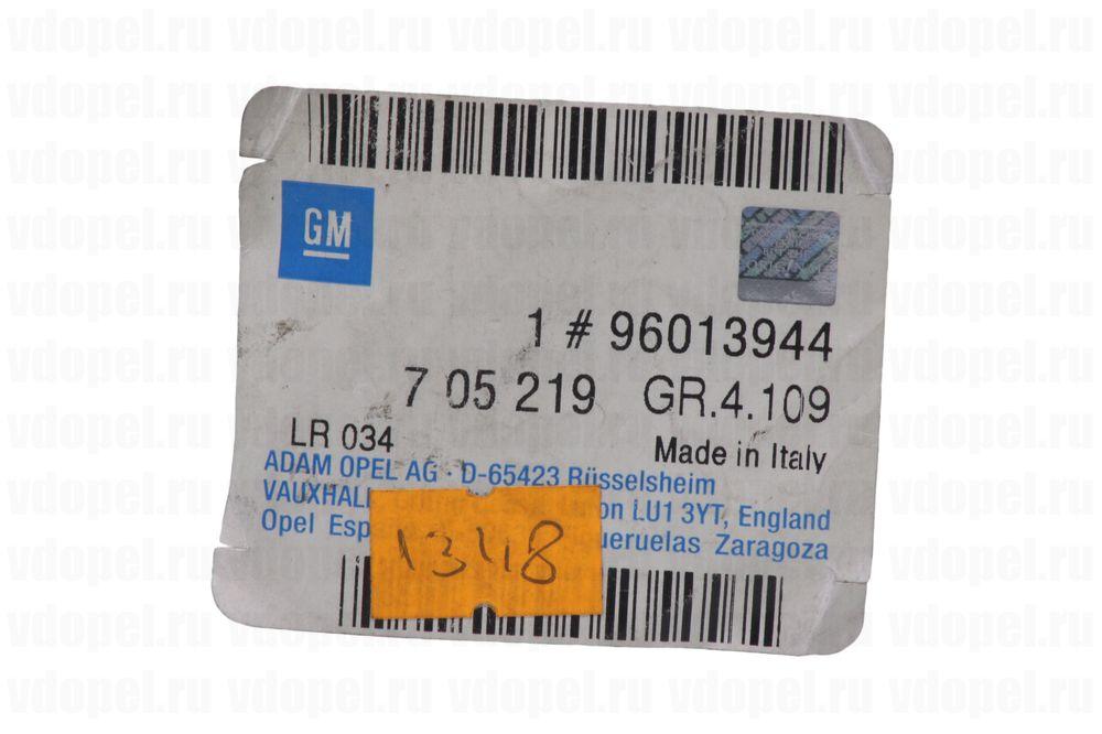 GM 96013944  - Сальник КПП первич. вала. (автомат КПП) Омега А. -L1019854 GM