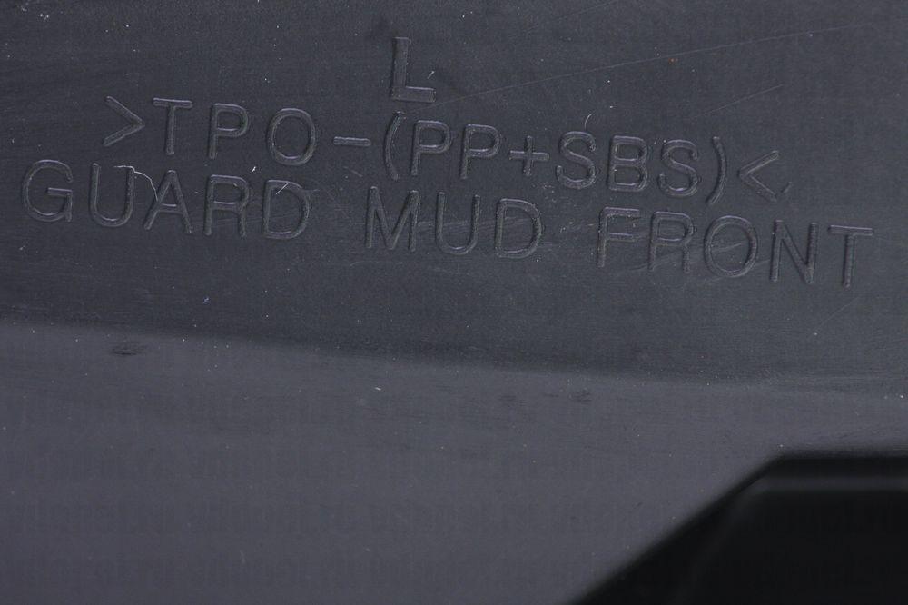 GM 96648536  - Брызговики передние Chevrolet Aveo Т250. Левый