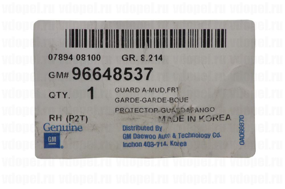 GM 96648537  - Брызговики передние Chevrolet Aveo Т250. Правый