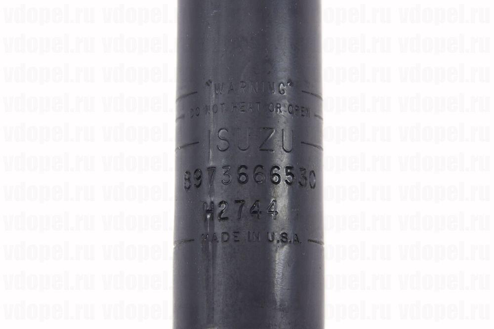 GM 97366653  - Амортизатор задний Фронтера B 4дв.