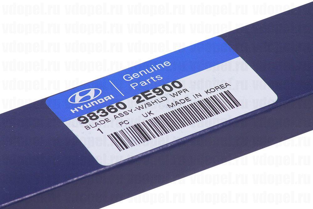Hyundai 983602E900  - Щётка стеклоочистителя. Антара. (прав.) 400мм. Hyundai TUCSON Chevrolet Captiva