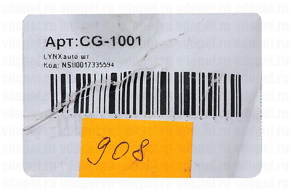 LYNX CG1001  - Смазка шруса. Япония.