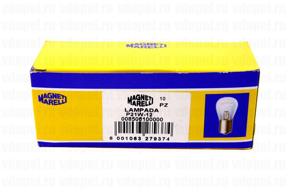 M.MARELLI 008506100000  - Лампа P21W