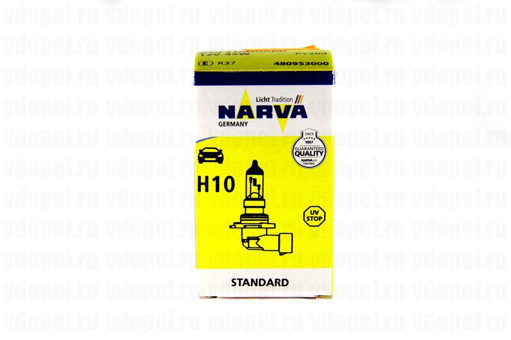 NARVA 48095  - Лампа противотуманки. 42W H10 Астра J, Зафира ВС, Инсигния, Корса D, Мерива В 08-.