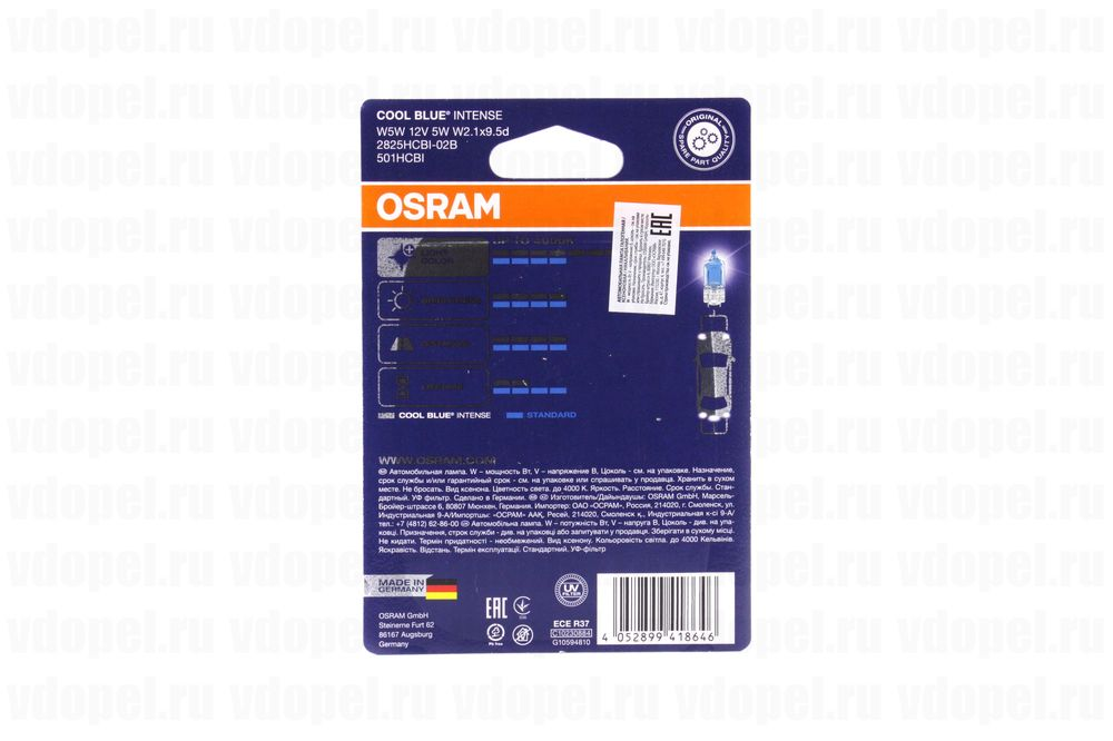 OSRAM 2825HCBI02B  - Лампа. W5W безцокольная. (белый свет) к-т 2шт.