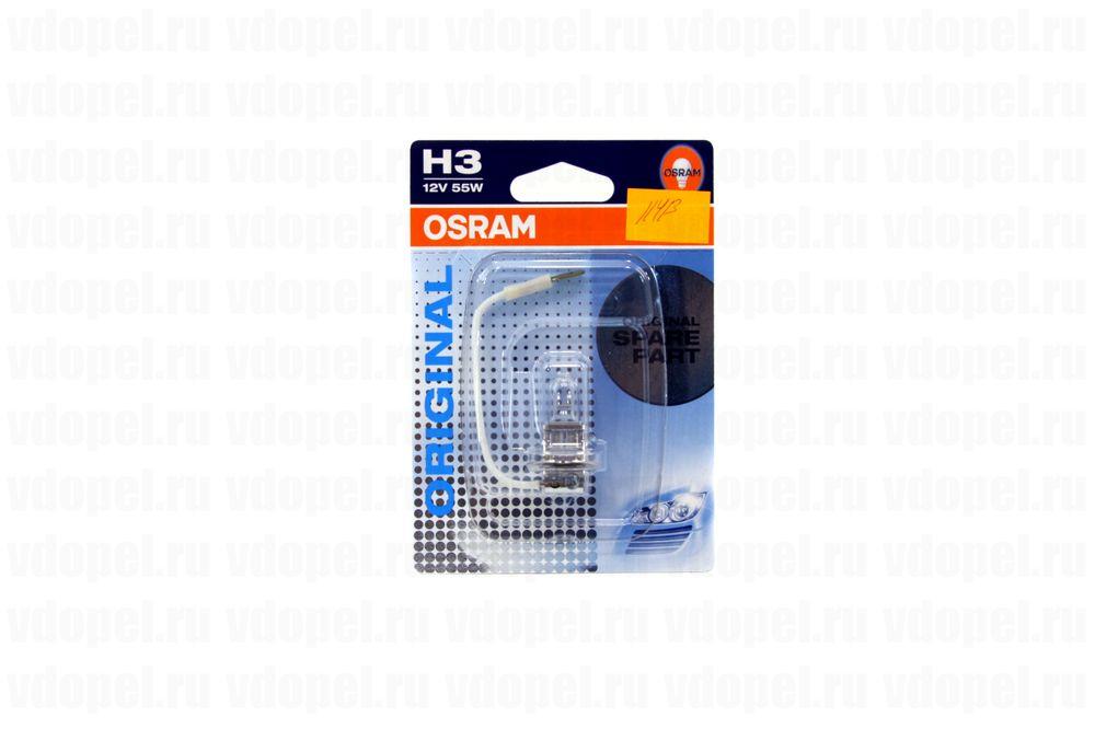 OSRAM 6415101B  - Лампа противотуманки. 55W H3