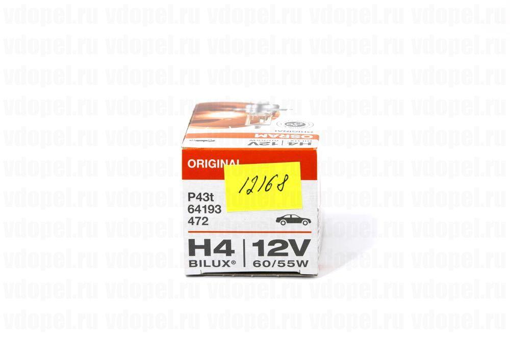 OSRAM 64193  - Лампа фары. 60/55W H4