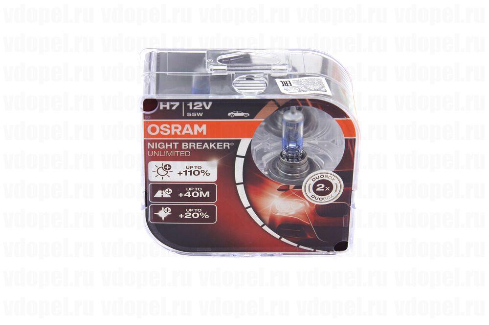 OSRAM 64210NBUHCB  - Лампа фары. 55W  H7  +110% света, +20% белее (Ком-кт 2шт.)