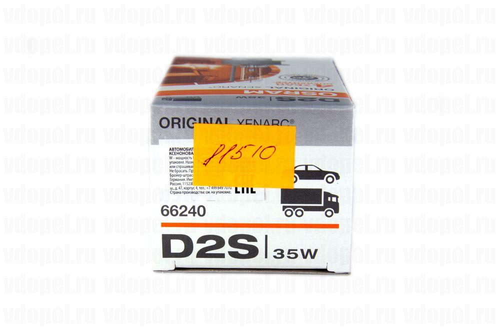 OSRAM 66240  - Лампа фары. 35W D2S ксенон 4200K