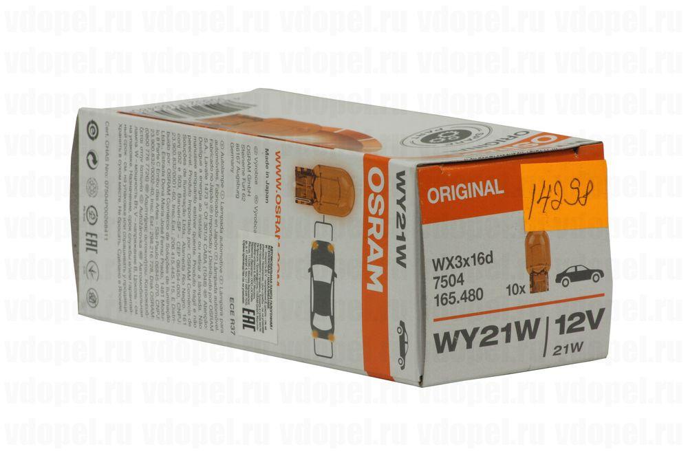 OSRAM 7504  - Лампа WY21W