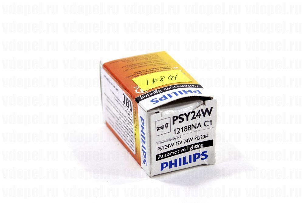 PHILIPS 12188NAC1  - Лампа поворотника. Астра J. PSY24W