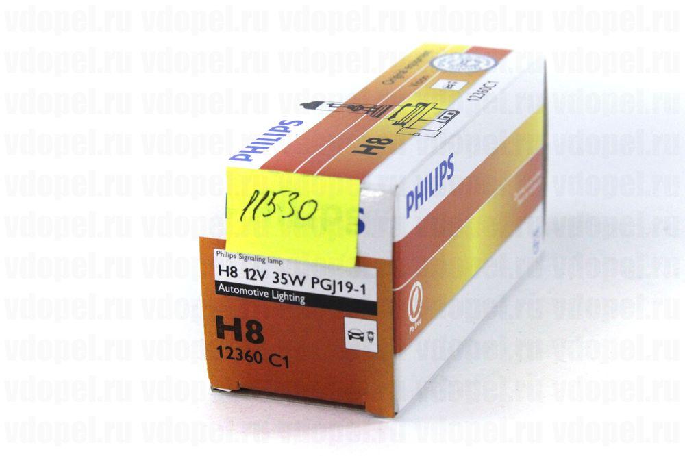 PHILIPS 12360C1  - Лампа противотуманки. 35W H8 Антара