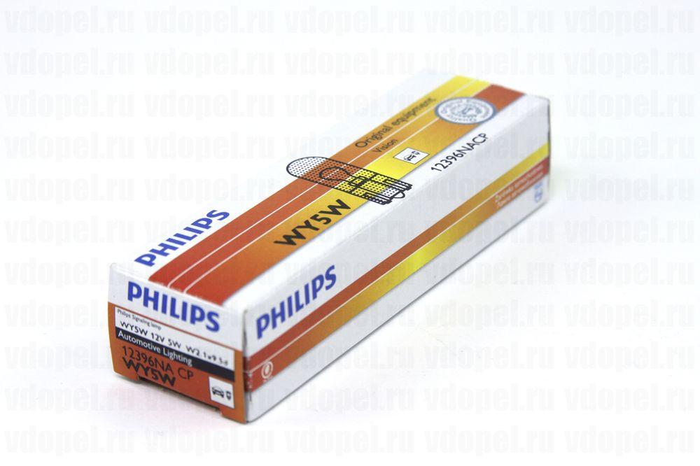 PHILIPS 12396NACP  - Лампа. WY5W безцокольная. Антара (желтая)