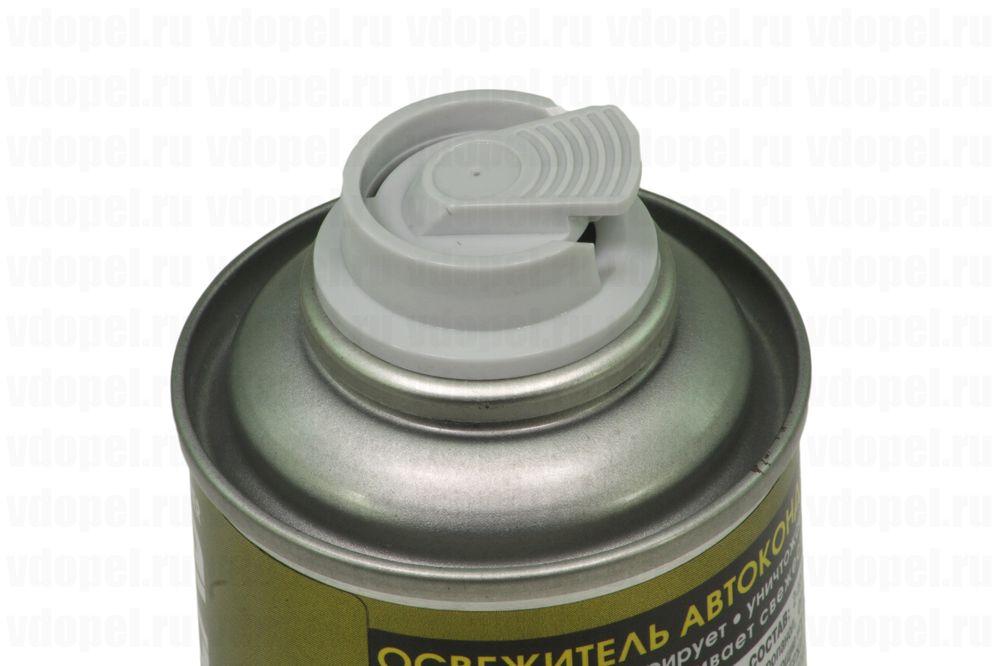 STEPUP SP5150N  - Очиститель системы кондиционирования. 85мл. (распылитель)