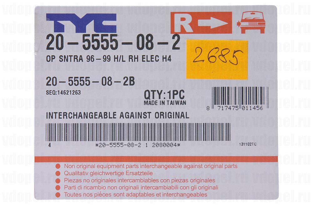 TYC 205555082B  - Фара Синтра прав.