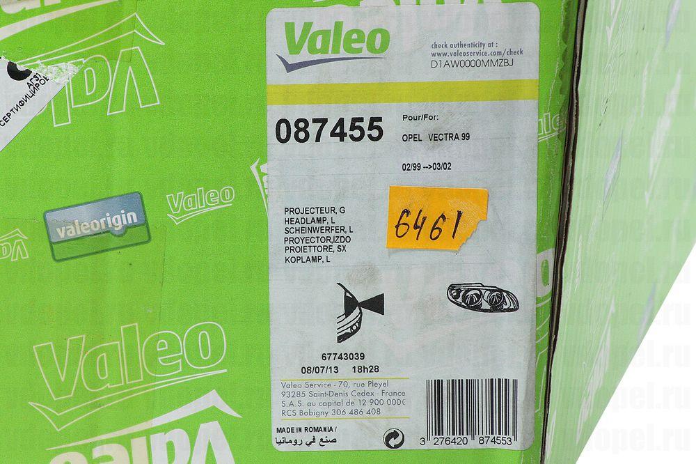 VALEO 087455  - Фара Вектра B X- VALEO лев.