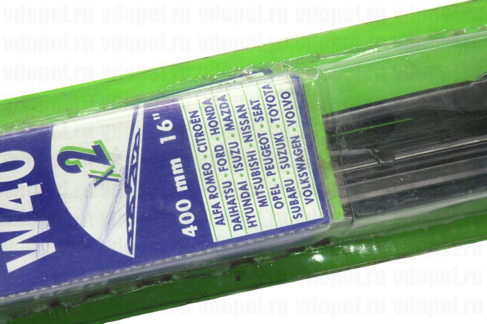 VALEO W40  - Щётка стеклоочистителя. (40см) (комплект 2шт.) крепление под крючок